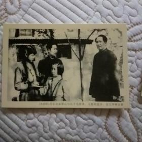 复古老照片  毛主席与家人在一起