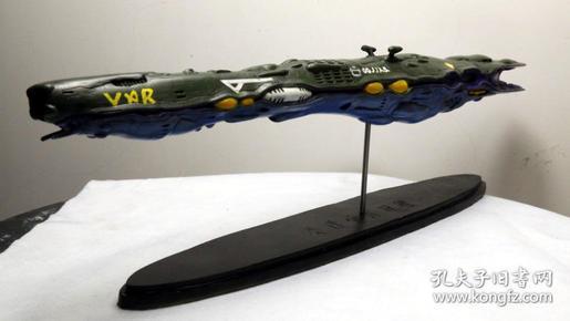 太空堡垒 天顶星人 旗舰 超时空要塞 超时空要塞 天顶星人旗舰