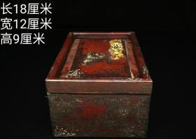 大清典藏田黄印章,印章重量95g。