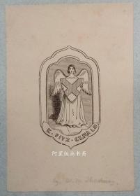 英国早期线刻版藏书票鲁拜集英译版作者翻译家菲茨杰拉德书票小说家萨克雷设计