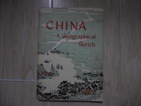 中国地理知识(增订本)【书扉页有字迹】(英文版)