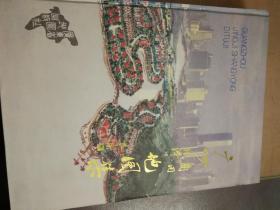 广州经济商用地图集