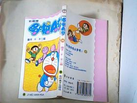 机器猫:哆啦A梦 (35)
