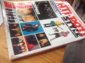买满就送 日本明星杂志PATI PATI 1999-2000年刊
