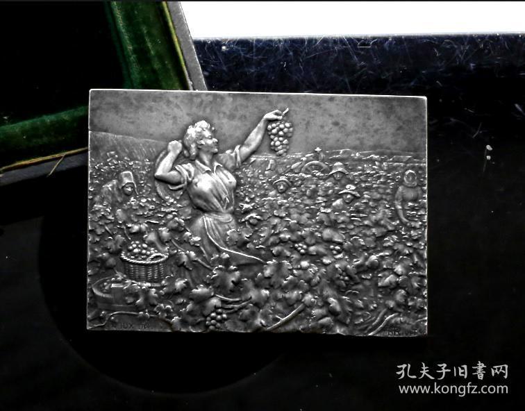 法国 大银章 非大铜章 葡萄美酒醉佳人 7.5*5.5厘米 152克
