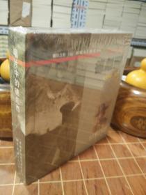 唱片中的德彪西 CD+书  精装 全新塑封
