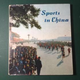 中国体育,英文版