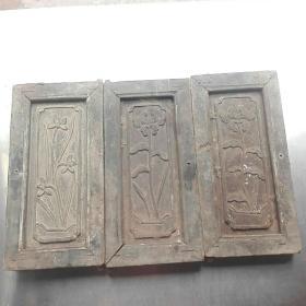 民国木雕3块