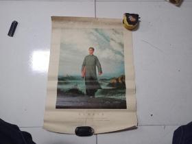 文革原版宣传画---毛主席去安源 38--52厘米