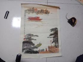 1977年宣传画 南湖晨曦38-52厘米