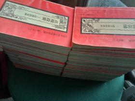 白话中国古典精萃文库文化普及珍藏版全52卷(包邮)
