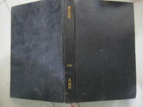 英文版植物研究书籍(昆明植物研究所的英文版植物书籍丛刊)