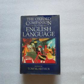The Oxford Companion To The English Language  英文原版