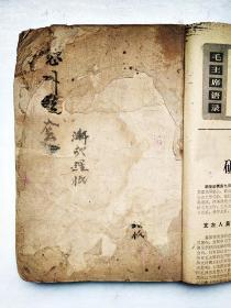 清代,名贤手稿本:四川泸州古蔺观音岩、叙永摩尼,杂记便览,单单是书法就有名家风范
