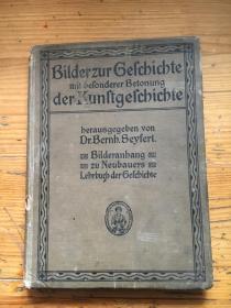 Seyfert. Bilder Zur Gelchichte.......一本关于雕塑绘画建筑方面的书