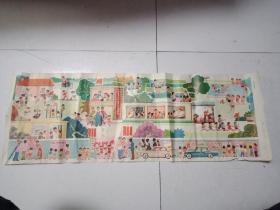 1976年宣传画  幼儿园新貌76--27厘米