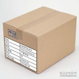 汪双池先生丛书16开精装 全48册