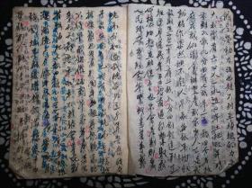 书法真迹学生毛笔字作文带老师批改评语残本两件