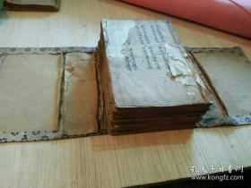 四大奇书第一种《第一才子书》10本大开木刻本,首册多图