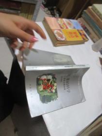 吃菜的科学---蔬菜消费指南