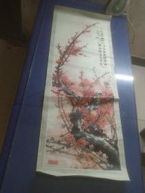 梅(中国画(王成喜画))