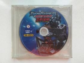 变形金刚 动画版 DVD --- 雷霆舰队  (国语版52集全集5碟装)