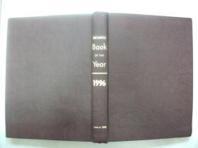 英文原版年鉴:BRITANNICA Book OF THE Year 1996