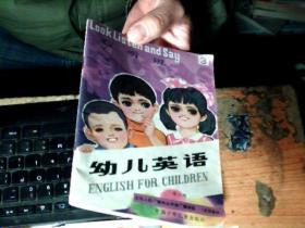 幼儿英语 第三册   近九品    5C