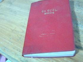 红灯记钢琴伴唱日记 加 门票 七星岩  江山如此多娇
