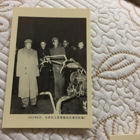 复古照片 工艺 毛主席与工人阶级在一起