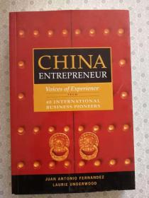 China Entrepreneur  Voices of Exprience