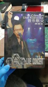 音乐教父演唱会   罗大佑  珍藏DVD9+DSD【DVD】