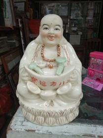 八方招财,笑脸佛,财神爷,潮州瓷