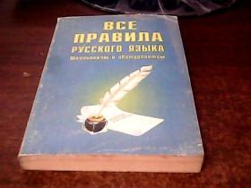 外国图书 以图为准