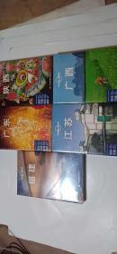 lonelyplonet陕西、lonelyplonet广东、lonelyplonet广西、lonelyplonet江苏、lonelyplonet福建,5本合售