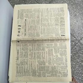 参考消息1988.5.11