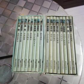 学者小品经典(原盒包装)Ⅰ6册
