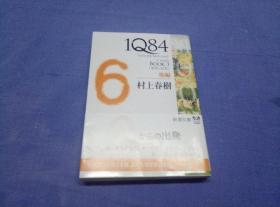 1Q84 BOOK3 后編 10月‐12月 新潮文庫 : 村上春樹