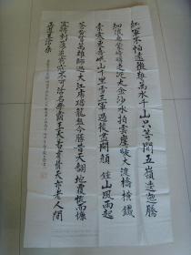 刘世荣:书法:毛泽东诗词二首(带原作邮寄信封)(四川省什邡市名家参展作品)