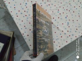中文电子图书馆家庭藏书集锦 10碟装 带外盒 全新未开封 光盘
