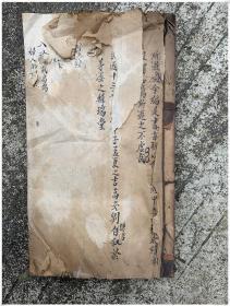 BZ-1995#手抄药书/清代古籍善本/孤本/手抄本