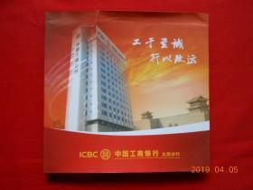 2011中国邮票