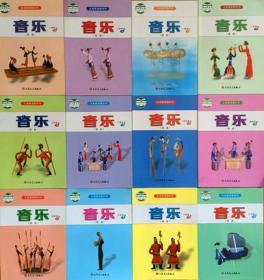 小学音乐1-6年级全套11本课本教材教科书人民音乐出版社小学音乐全套简谱11本