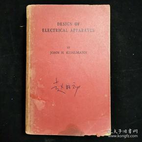 design of electrical apparatus�靛�ㄨ�捐�� �辨������