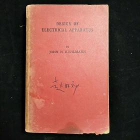 design of electrical apparatus电器设计 英文原版