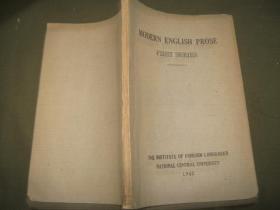 MODERN ENGLISH PROSE    FIRST SERLES【如图1942】