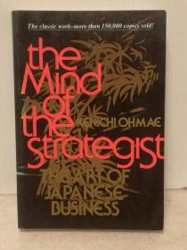 The Mind Of The Strategist: The Art of Japanese Business by Kenichi Ohmae(日本研究)英文原版书