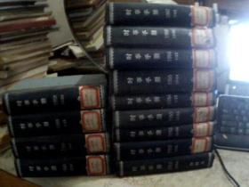 时事手册 合订本 1952年1-12.12-24  1953年1-12.12-24  1954年1-12  1955年13-24  1956年1-12.12-24   1957年1-12  1958年1-12.12-24  1959年1-12.12-24   13本合售