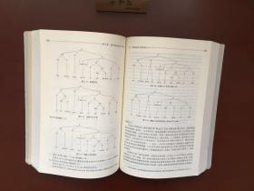 自然语言处理的形式模型