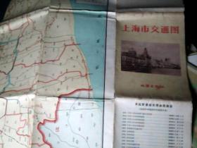 上海市交通图  (折叠处有两处裂口) 差不多八五品       5C